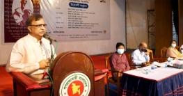 ১০০টি সেলুন লাইব্রেরি চালু করা হয়েছে: সংস্কৃতি প্রতিমন্ত্রী