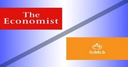 ইকোনমিস্টের প্রতিবেদনে বক্তব্য বিকৃত হয়েছে: আইসিডিডিআর,বি