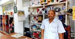 মান্দায় ব্যবসায়ীর ৫০ হাজার টাকা জরিমানা