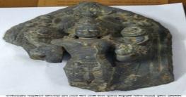ধামইরহাটে কষ্টিপাথরের বিঞ্চুমূর্তি উদ্ধার