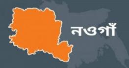 রোববার থেকে নওগাঁয় শপিং মলসহ ব্যবসা প্রতিষ্ঠান বন্ধ ঘোষণা