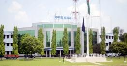 চাকরির সুযোগ দিচ্ছে চট্টগ্রাম বন্দর কর্তৃপক্ষ