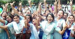 এসএসসি'র ফলাফলে রাজশাহী বোর্ডে ৪র্থ নওগাঁ
