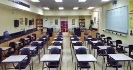 ১১ সেপ্টেম্বরের পর খুলছে শিক্ষাপ্রতিষ্ঠান