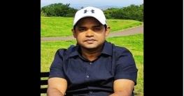 সাপাহার উপজেলা নির্বাহী অফিসার করোনা আক্রন্ত