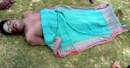 আত্রাইয়ে বিলের পানিতে যুবকের ভাসমান লাশ উদ্ধার