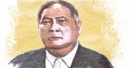 শেরেবাংলা এ কে ফজলুল হকের মৃত্যুবার্ষিকী আজ