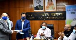 মাথাপিছু আয়ে ভারতকে ছাড়িয়ে গেছে বাংলাদেশ: তথ্যমন্ত্রী