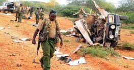 কেনিয়ায় বোমা বিস্ফোরণে ৮ পুলিশ সদস্য নিহত