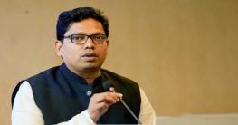 দেশের সব জেলায় হাইটেক পার্ক নির্মাণ করা হবে: প্রতিমন্ত্রী পলক