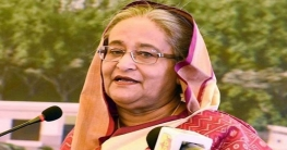'আজ হোক কাল হোক তারেকের বিচার কার্যকর হবে'