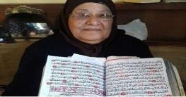 হাতে কোরআন লিখলেন ৭৫ বছরের নারী