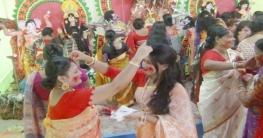 নওগাঁয় পুস্পাঞ্জলি আর সিঁদুর খেলার মধ্যে দিয়ে মা দূর্গার বিদায়