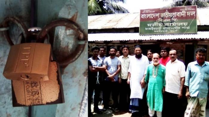 ধামইরহাট থানা ও পৌর বিএনপি আহবায়ক কমিটি অবাঞ্চিত, অফিসে তালা